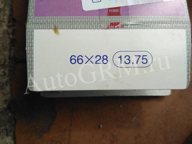 Коробка вид 3